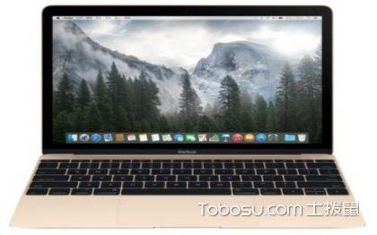 蘋果筆記本電腦怎么樣,蘋果筆記本電腦最新報價