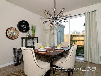 145平米三室?#25945;?#20004;卫新房装修预算费用清单,做好预算才能控制成本