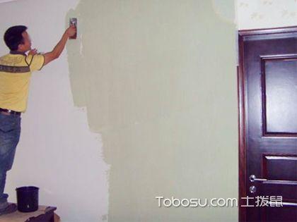 二手房旧墙面翻新策略有哪些?要注意什么?