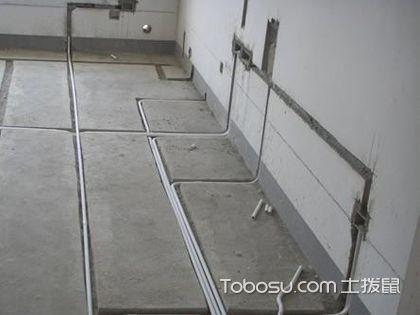 二手房装修重点有哪些?可以怎样进行装修?