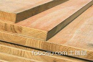 细木工板品牌