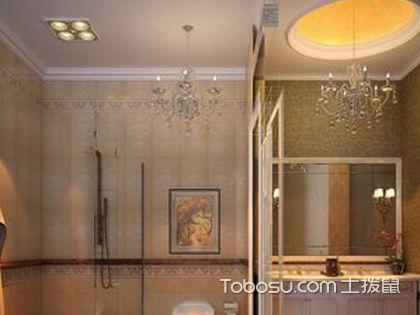 卫生间应该装什么样的灯具?卫生间灯具装饰效果图