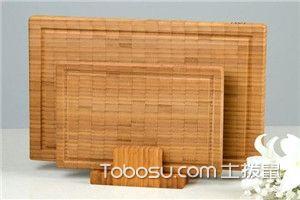 厨房砧板架