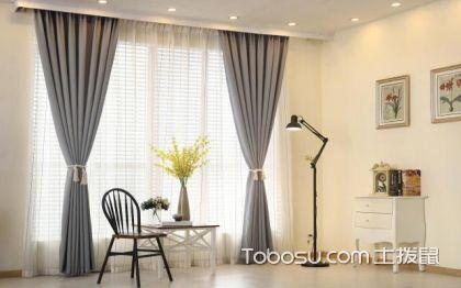 现代简约风格窗帘怎么选 现代简约风格窗帘图片