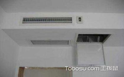 中央空调检修口在哪里 检修口尺寸多少