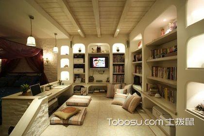 地台式书房装修 地台让书房更舒适