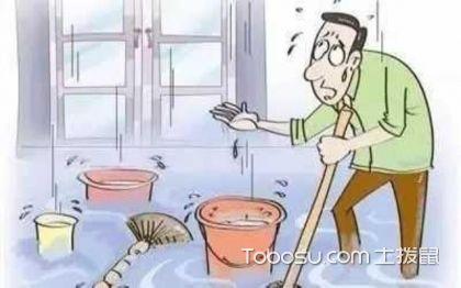 楼上漏水不修怎么办