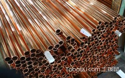 空调铜管多少钱一米
