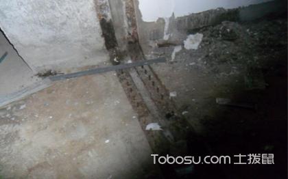 地下室伸缩缝漏水处理方法