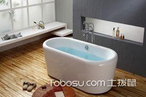 博陶卫浴品牌