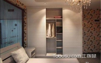 卧室玻璃移门柜子好吗,尺寸多少合适