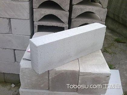 家庭装修用轻质砖隔墙好吗_轻质砖与标准砖区别