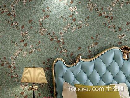卧室贴什么壁纸好?卧室壁纸的选择