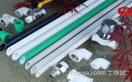 家用水管材质哪种好,应该如何挑选家用水管