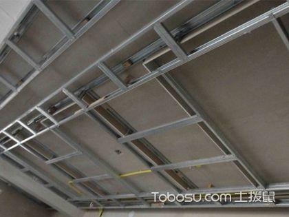 什么是輕鋼龍骨吊頂?輕鋼龍骨吊頂裝修施工知識總結