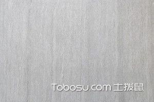 玻化砖品牌