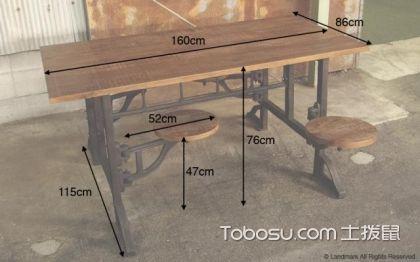 桌子和椅子的比例,家具椅子桌子高度差