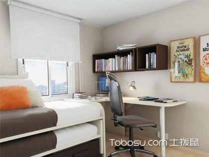 卧室内如何设计书房空间?书房兼卧室装修如何进行?