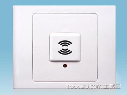 声控开关有哪些优点?安装声控开关要注意什么?
