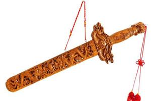 风水桃木剑