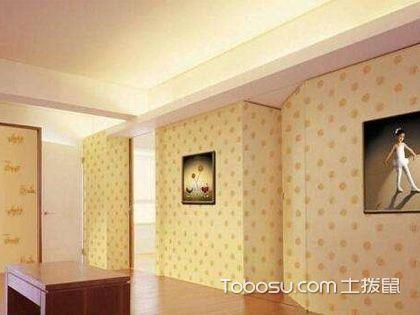 出租房墙面装修材料有哪些?出租房装修乳胶漆和壁纸哪个贵?