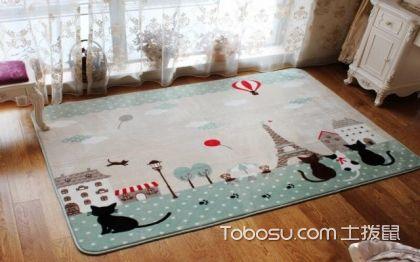 儿童房地毯选购技巧总结