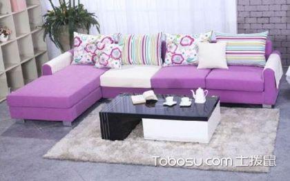 紫色沙发配什么颜色沙发垫比较好