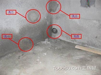 家庭装修哪些位置需要打孔?装修打孔要多少钱?