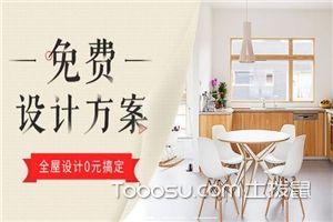 宁波海曙铭邸建筑装饰工程有限公司