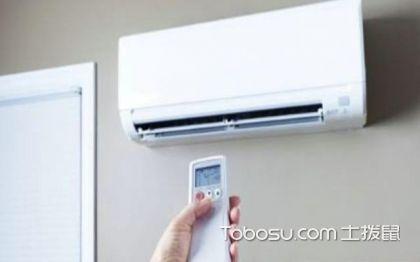 冬季空调如何使用健康又省电