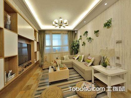 小户型住宅公寓怎么装修?小户型公寓装修案例介绍
