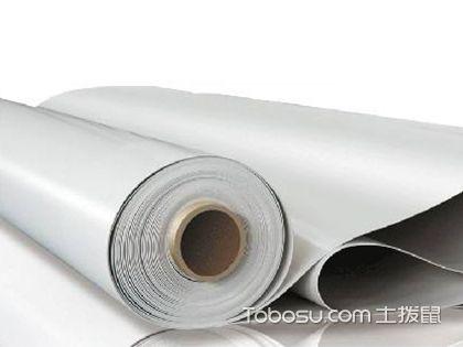 pvc防水卷材的特点,pvc防水卷材选购及清洗保养介绍