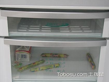 美菱变频冰箱好不好,哪个型号好