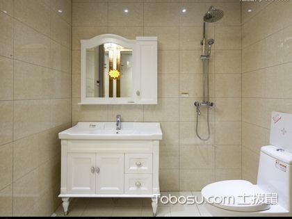 卫浴装修怎么挑选卫浴柜?挑选卫浴柜有哪些注意事项?