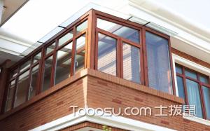 阳台改造案例 阳台变身实用空间