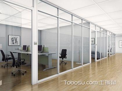 办公室成品玻璃隔断,办公室的玻璃隔断要如何选择