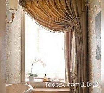 卫生间用什么窗帘好 卫生间窗帘选购技巧