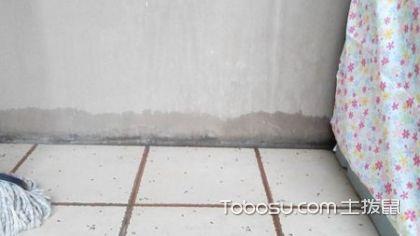 靠窗的内墙渗水怎么办,墙面渗水如何处理