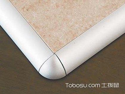 瓷砖阳角线什么材质好,哪种装修效果才比较合适