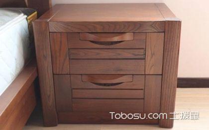 榆木床頭柜怎么樣,榆木床頭柜選購