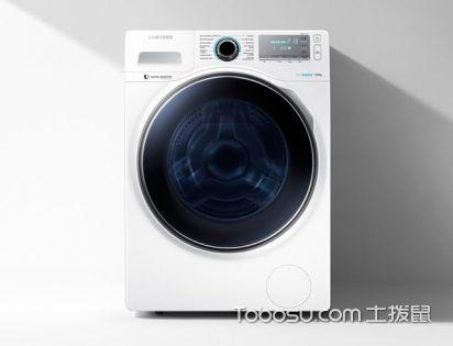 三星洗衣機售后服務電話,三星滾筒洗衣機故障代碼大全