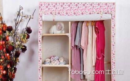 组合衣柜安装图解