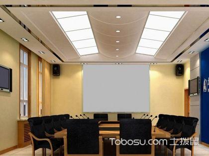 会议室如何装修?会议室装修注意事项有哪些?