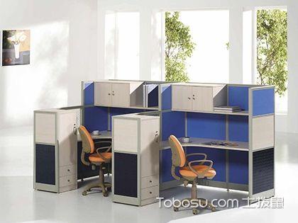 员工屏风办公桌设计 办公桌摆放注意事项