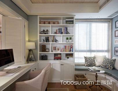 25平书房怎么装修设计有格调?