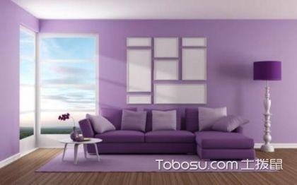紫色沙发配什么颜色茶几比较好