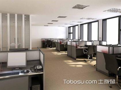 办公室装修风水需要注意哪些问题?有没有什么风水禁忌?