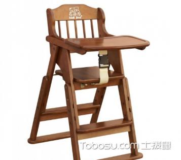 婴儿餐桌椅哪种好 婴儿餐桌椅选购