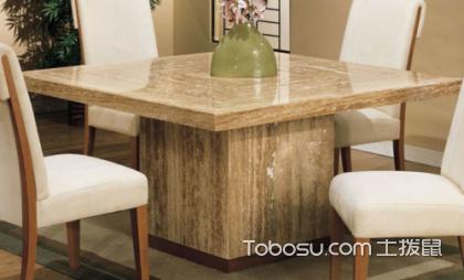 大理石餐桌台面用什么擦 大理石餐桌台护理