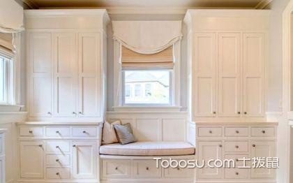 飘窗储物柜,让你的家更大,更温馨